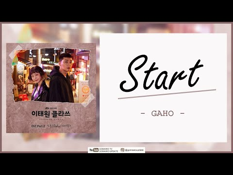gaho---start-(ost-itaewon-class-part.2)-easy-lyrics/indo-sub-by-gomawo