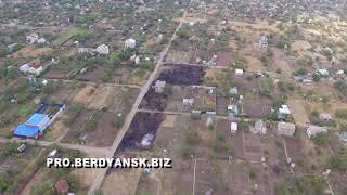 Бердянск 2107 - выжженная земля