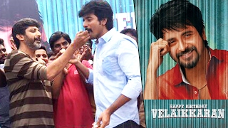 Sivakarthikeyan celebrates B'day with Velaikkaran movie crew