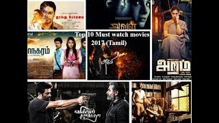 2017 BEST TAMIL MOVIES | KOLLYWOOD 2017 |  2017