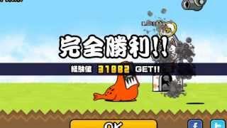 Repeat youtube video にゃんこ大戦争 バグ