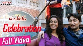 Celebration Video Song Ii Thulasee Dalam Full Video Songs I,vandana
