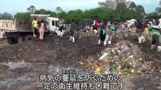 MSFの活動―2013年9月―