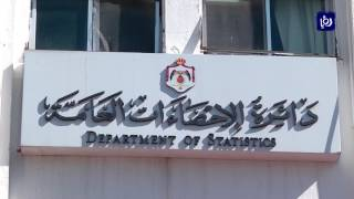 تراجع معدل النشاط الاقتصادي في الأردن بالعام 2016 - (8-8-2017)