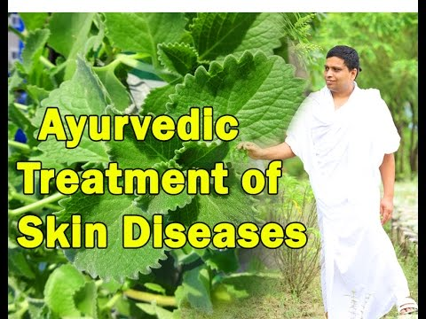 Ayurvedic Treatment of Skin Diseases Problems | Acharya balkrishna