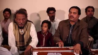 Aamada ba Qatl-e-Mann - Maulvi Haider Hassan