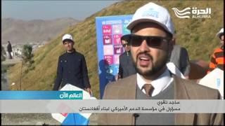 الطائرات الورقية في افغانستان لنبذ العنف والدعوة للسلام