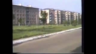 Сарни 1990