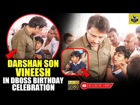 Darshan Son Vineesh In Celebration Of Father's Birthday | Darshan Birthday 2018 | Vineesh Thoogudeep