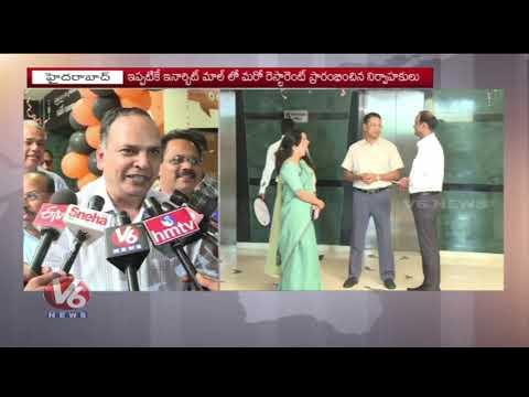 TS Tourism Secretary Burra Venkatesham Launched Dark Theme Restaurant For Blind | Hyderabad | V6