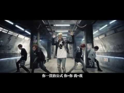 【HD繁中字】防彈少年團 (BTS) - Danger MV