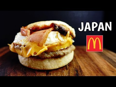 McDonald's Only-in-Japan Breakfast Items REVIEW