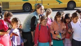 """בית ספר תמר בקעת הירדן תשע""""ו"""