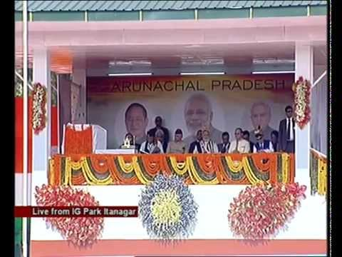 PM Modi at 29th Statehood Day celebrations of Arunachal Pradesh in Itanagar.