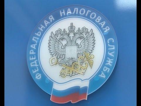 С 1 го января 2015 года граждане России будут платить налоги по новому