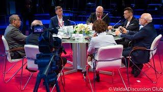 Право на частную жизнь в мире Big Data. Валдайская сессия в рамках ПМЭФ-2021