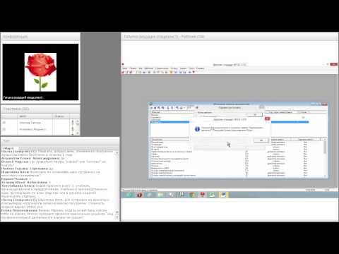 Печать выпускных документов (дипломов) СПО в программе «Диплом-стандарт ФГОС СПО»