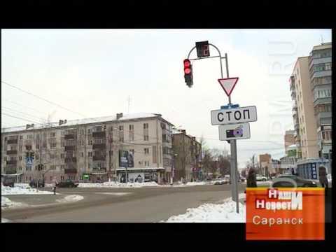 В Мордовии около 4000 водителей пожаловались на работу дорожных камер в 2016 г.