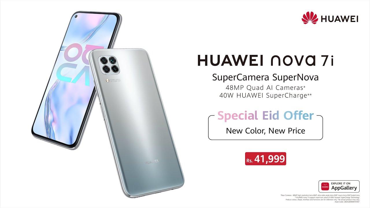 HUAWEI nova 7i Sky Line Gray Available now