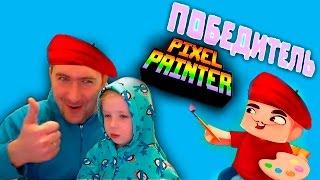ИГРАЕМ в Пиксель Художник Рисуй ОНЛАЙН! Gameplay Pixel painter!Игра для детей.