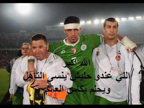 Soutenez Les Verts A khartoum 18/11/2009 - Radio Algerienne  Chaine Une 17:00