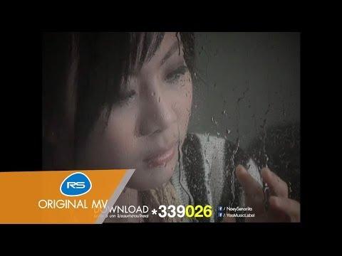 จะไม่พูดกันอีกนานเท่าไหร่ : Noey Senorita [Official MV]