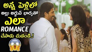 See How Allu Arjun Enjoying With His Wife At Allu Bobby Wedding Reception    Chiranjeevi    NSE