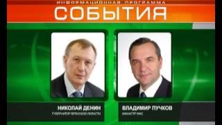 СОБЫТИЯ 2 ФОТО Денин Пучков