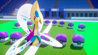 este nuevo legendario en lucky blocks es espectacular pixelmon master ball   pokemon minecraft mod