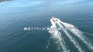 淡路島 パラセーリング