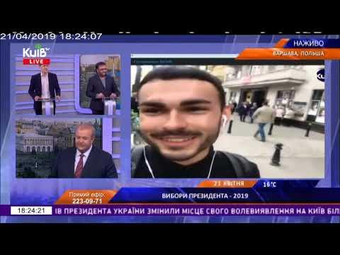 Телеканал Київ: 21.04.19 Телемарафон ч.11