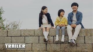 영화 '홈' 메인 예고편