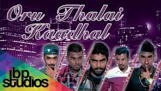 Outlaw Malaysia - Oru Thalai Kaadhal