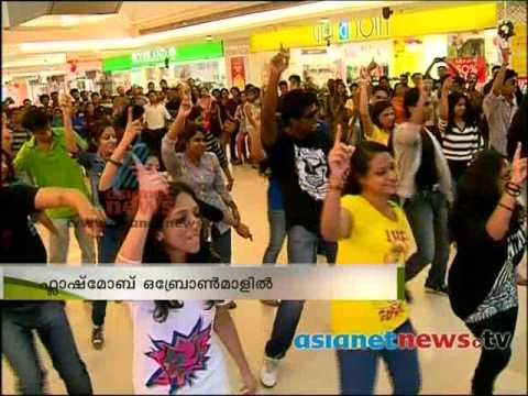 Flash Mob Cochin at Oberon Mall  ഫ്ലാഷ് മോബ്