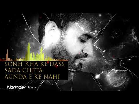 Soh Kha Ke Das | Debi Makhsoospuri | Debi Live | Sad Punjabi Song