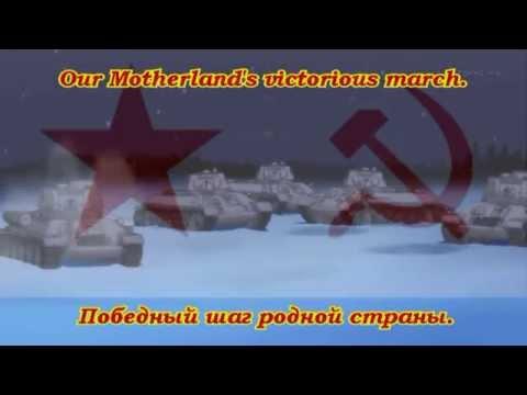 Girls Und Panzer - AMV - Pravda - Hunt For Red October