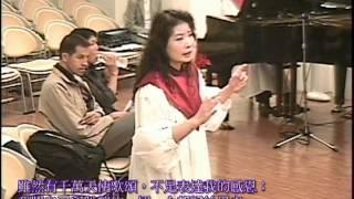 我心獻曲(My Tribute) 2013-4-21 南京東路禮拜堂第一堂教會詩班獻詩