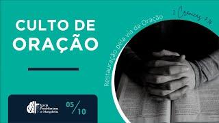 Culto de Oração - Ig. Presbiteriana de Mangabeira | 05/10/2021
