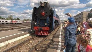 Встречайте - ретро-поезд