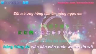 Pinyin 小苹果 Little Apple Quả Táo Nhỏ Kara Vietsub