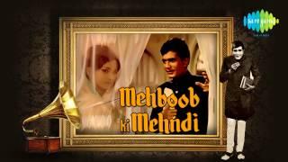 Jane Kyon Log Mohabbat Kiya - Lata Mangeshkar - Mehboob Ki Mehndi [1971]