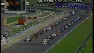 F1 1991 #10 ハンガリーGP