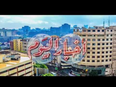 Akhbar El Yom Academy   Film