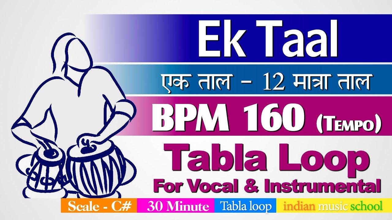 Ek Taal Loop BPM 160 Tempo | 30 मिनट  एक ताल तबला | Non Stop Tabla | Ektaal Tabla 12 Matra Taal