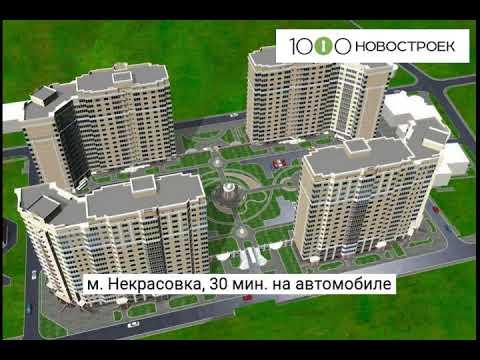 """Видеопрезентация ЖК """"Чайка (Железнодорожный)"""" от застройщика """"Скопа"""""""