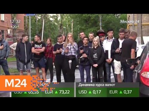 Подросток полгода сидит в СИЗО из-за обвинения знакомой в изнасиловании - Москва 24