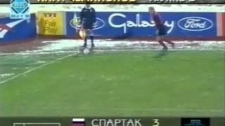 Спартак в Лиге Чемпионов 1995/1996