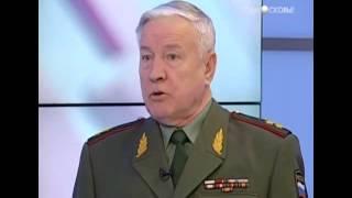 Выступление Председателя Союза военных пенсионеров