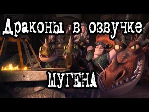 Кадры из фильма скачать драконы гонка на грани 4 сезон через торрент