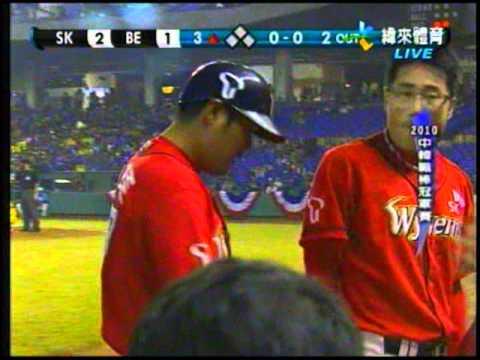 2010-11-04 3上李昊俊全壘打- Yo...